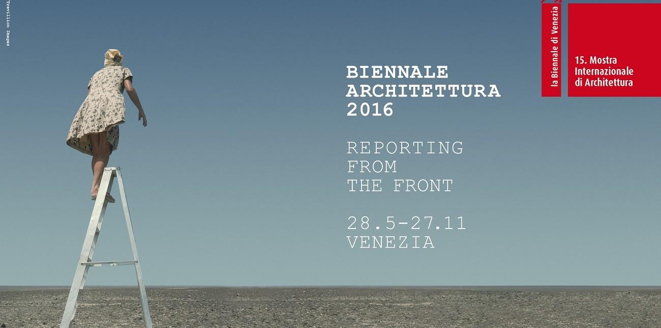 Architettura 2016 Biennale